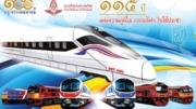 thailand-high-speed-rail-promo